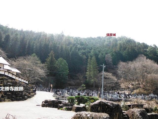 須原城 (3)