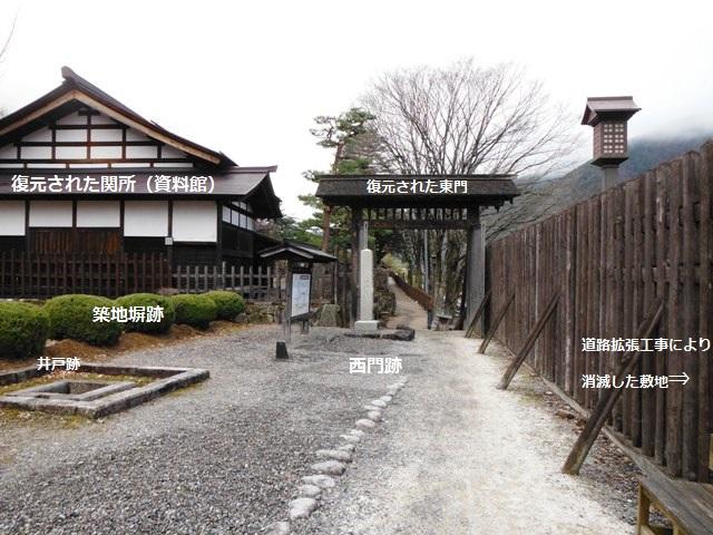 木曽福島関所 011
