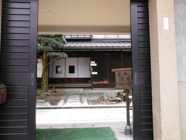 木曽福島関所 060