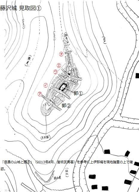 藤沢城③ 001