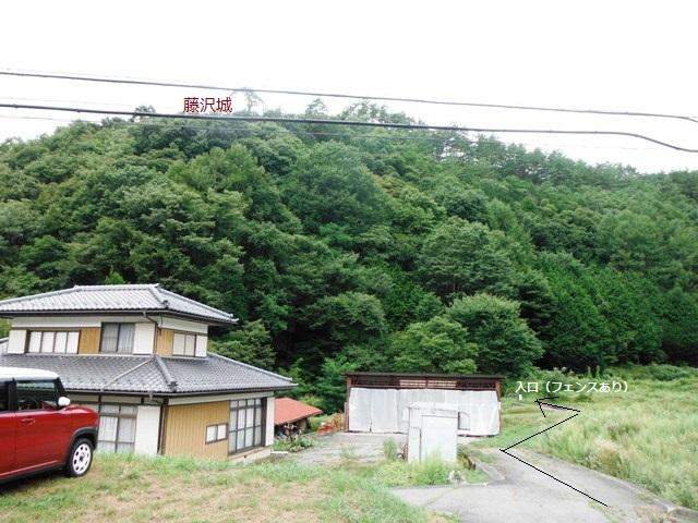 藤沢城(伊那市) (2)