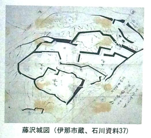藤沢城(伊那市) (73)