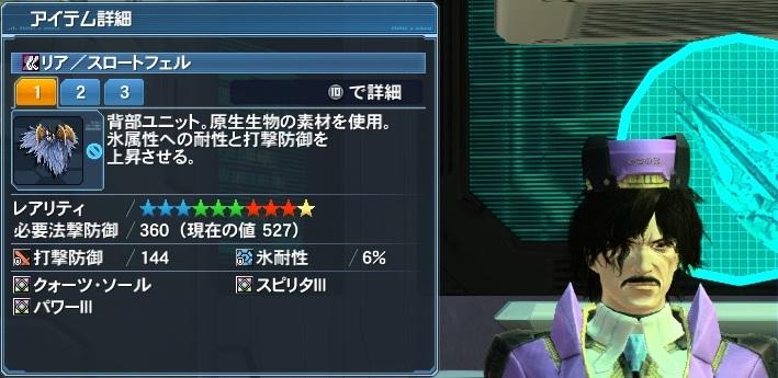 2016080404.jpg