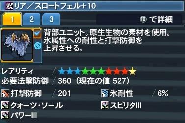 2016080405.jpg