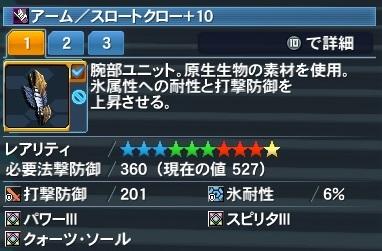 2016080406.jpg