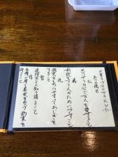 gotoku3.jpg