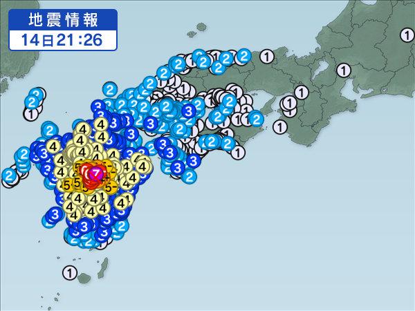 熊本震度7