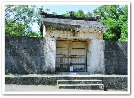 歴史の石垣