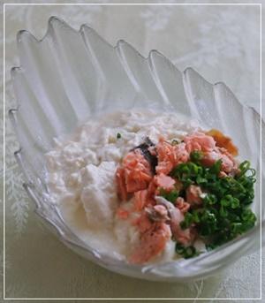 豆腐と鮭と