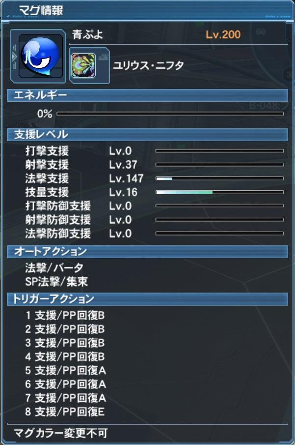H28 9-14 マグ