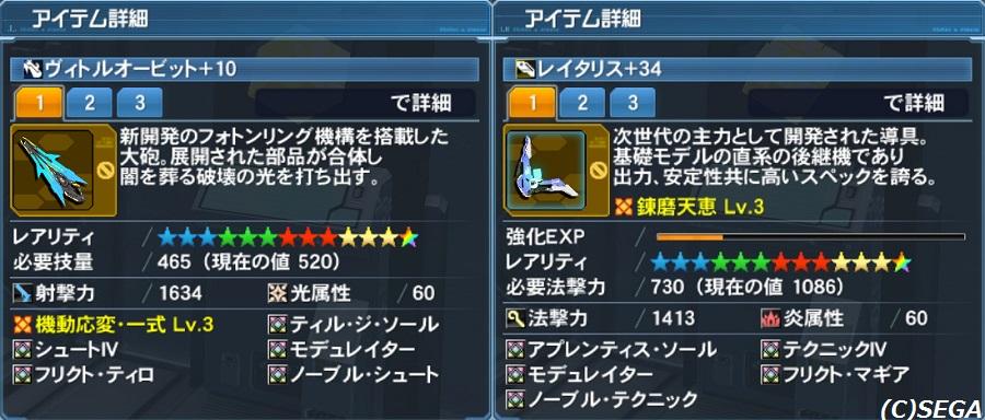 H28 10-5 レイ・帯