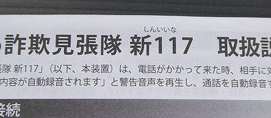 2016050703.jpg