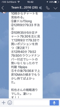 IMG_4222.jpg
