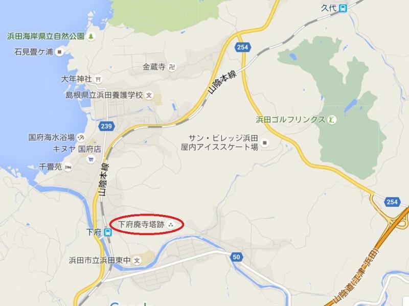 下府廃寺塔跡地図 (800x599)