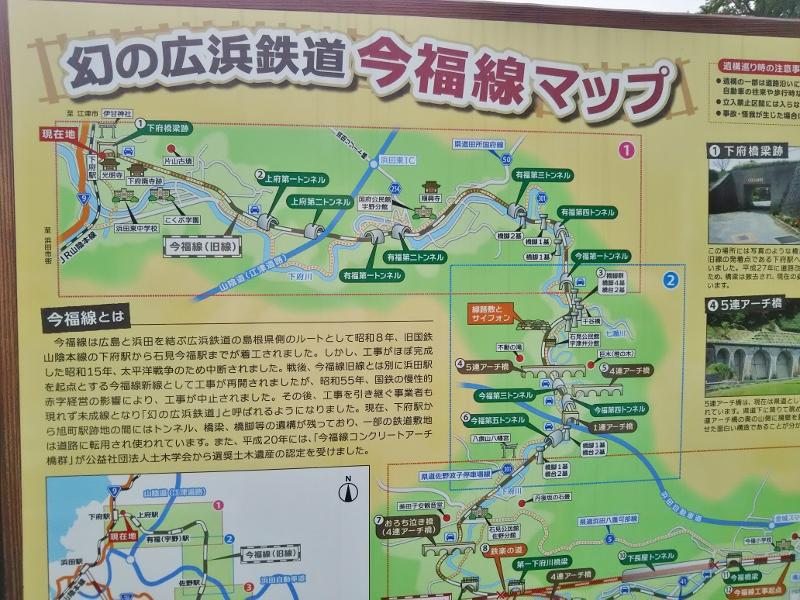 今福線02 (800x600)