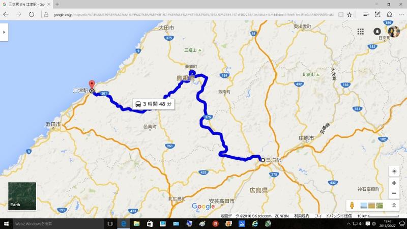 三江線 (800x450)