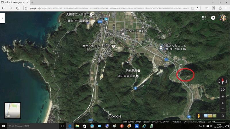 02龍厳山ノウゼンカズラ (800x450)