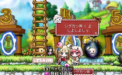 Maple150901_014355.jpg