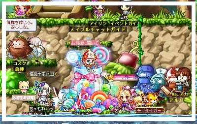 Maple160517_002937.jpg