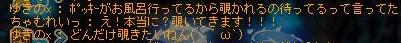 Maple160622_220935.jpg