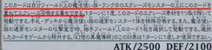 akasenhiitayowakariyasui.png