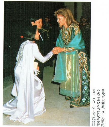 ヌール王妃へご挨拶 95年1月26日