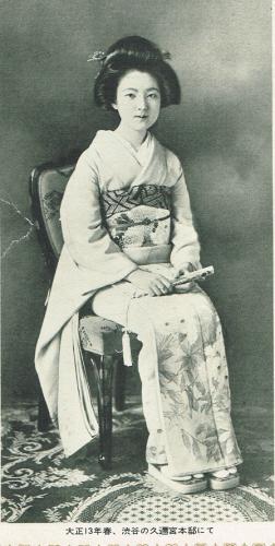 久邇宮智子女王 大正13年