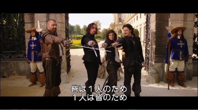 ttm-the three Musketeers