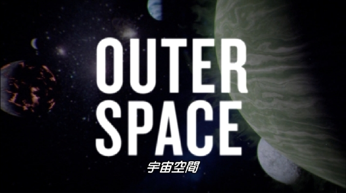 prcs1-outer space