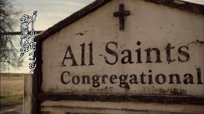 prcs1-all saints congregational