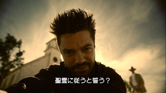 prcs1-Dominic Cooper ep2 1