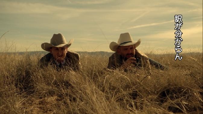 prcs1-cowboys ep2 1