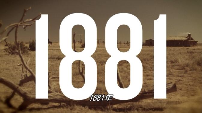 prcs1-1881.jpg