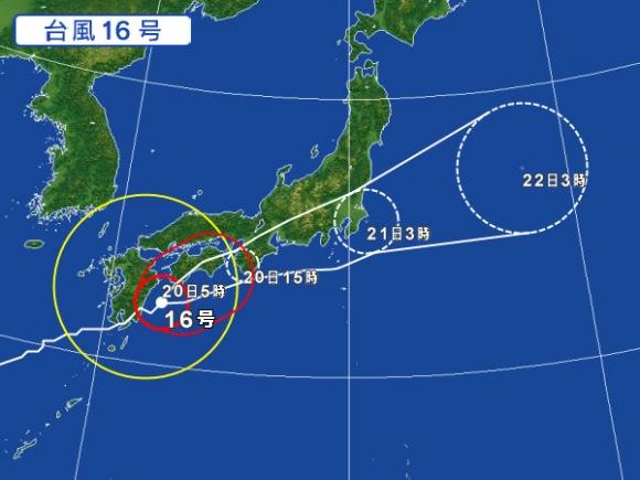 台風情報 天気