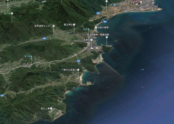 山口 海辺の風景 漁港
