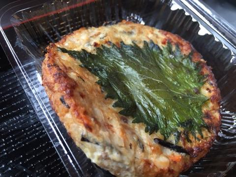 富楽里のお惣菜