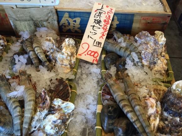 日立おさかなセンター 味勝手丼 浜焼き
