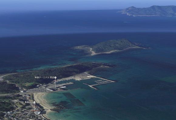 空撮 島の景色 勝島