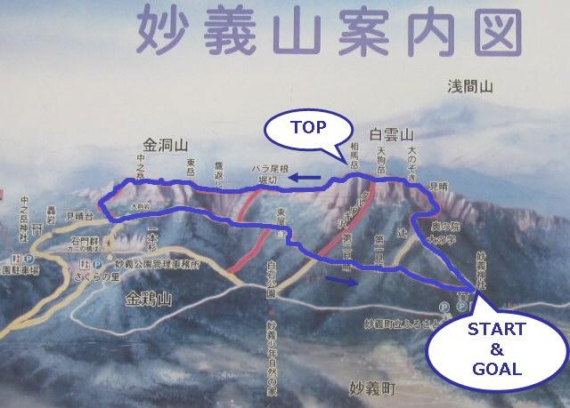 20160502_route.jpg