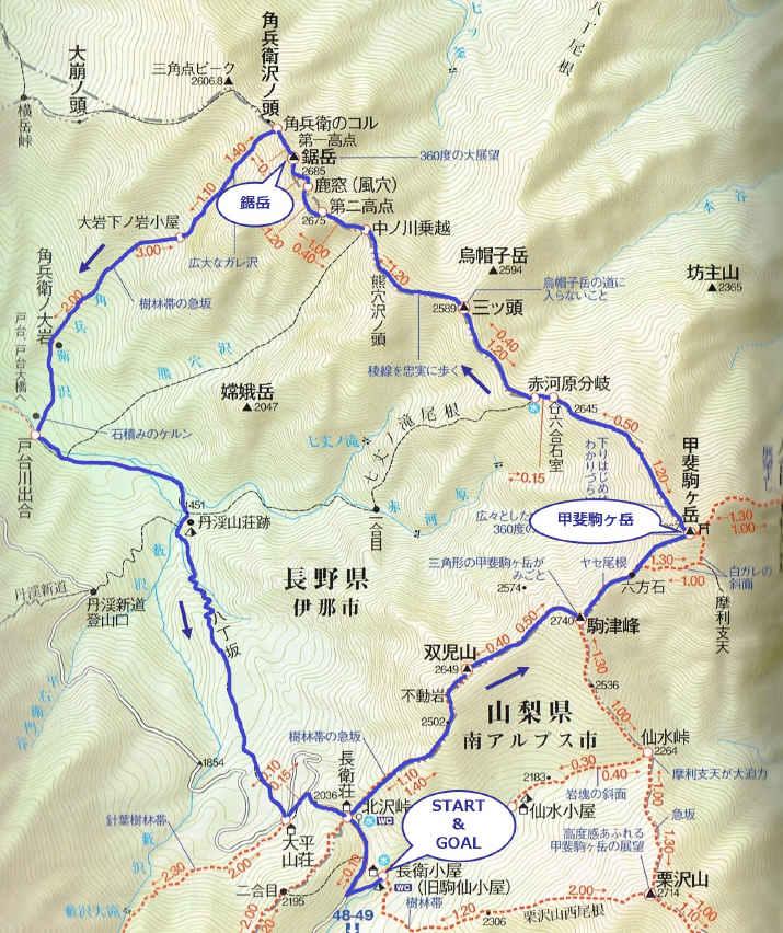 20160627_route.jpg