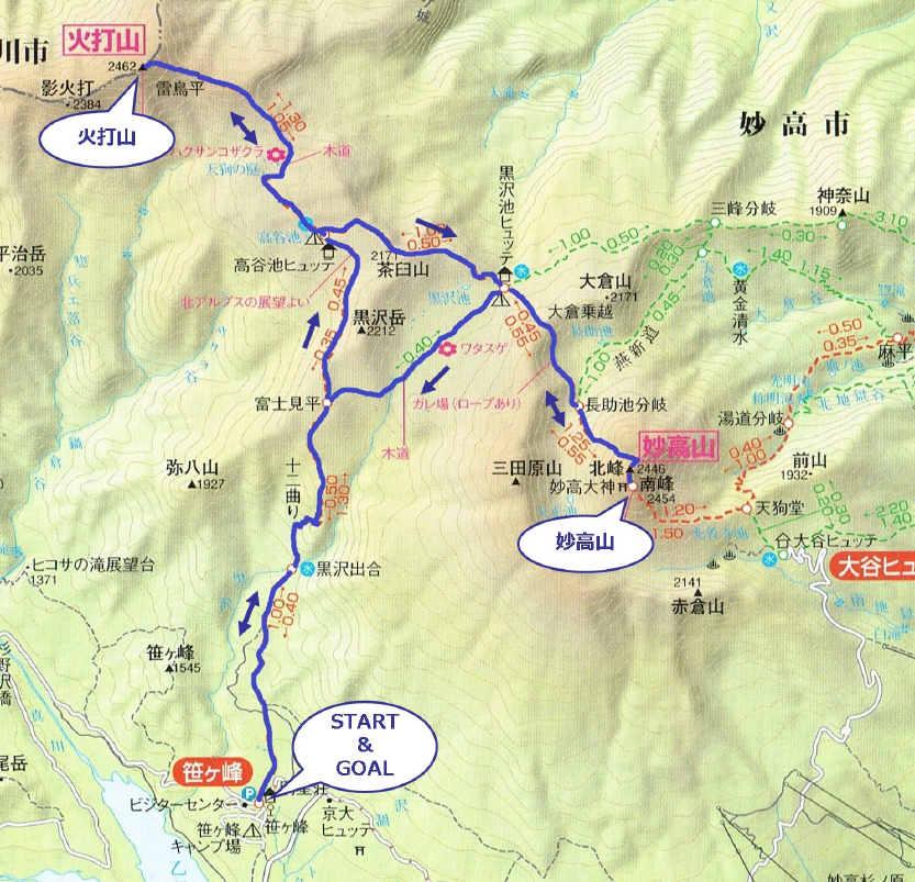 20160711_route.jpg