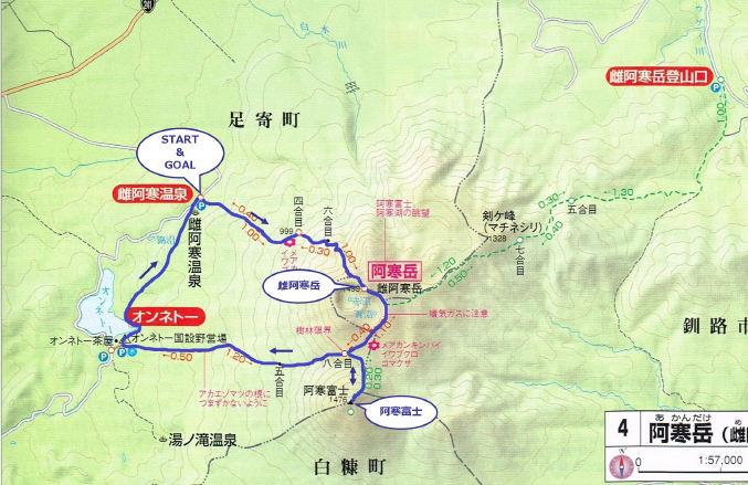 20160824_route.jpg
