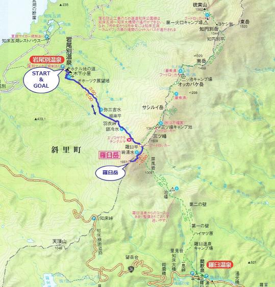 20160825_route.jpg