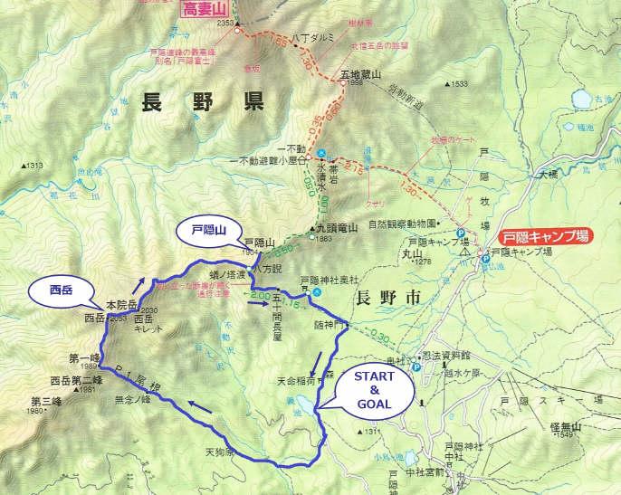 20160909_route.jpg
