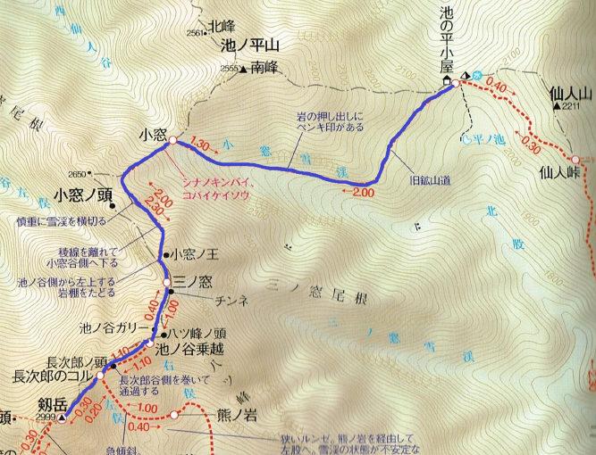 20160928_route.jpg