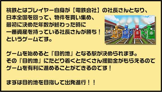 img_explanation_01.jpg