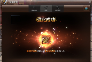 16-7-4 龍泉9段