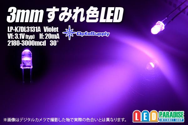 20131122_94744f.jpg