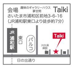 taiki_convert_20160517215206.jpg