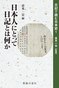 ISBN978-4-653-04341-6.jpg